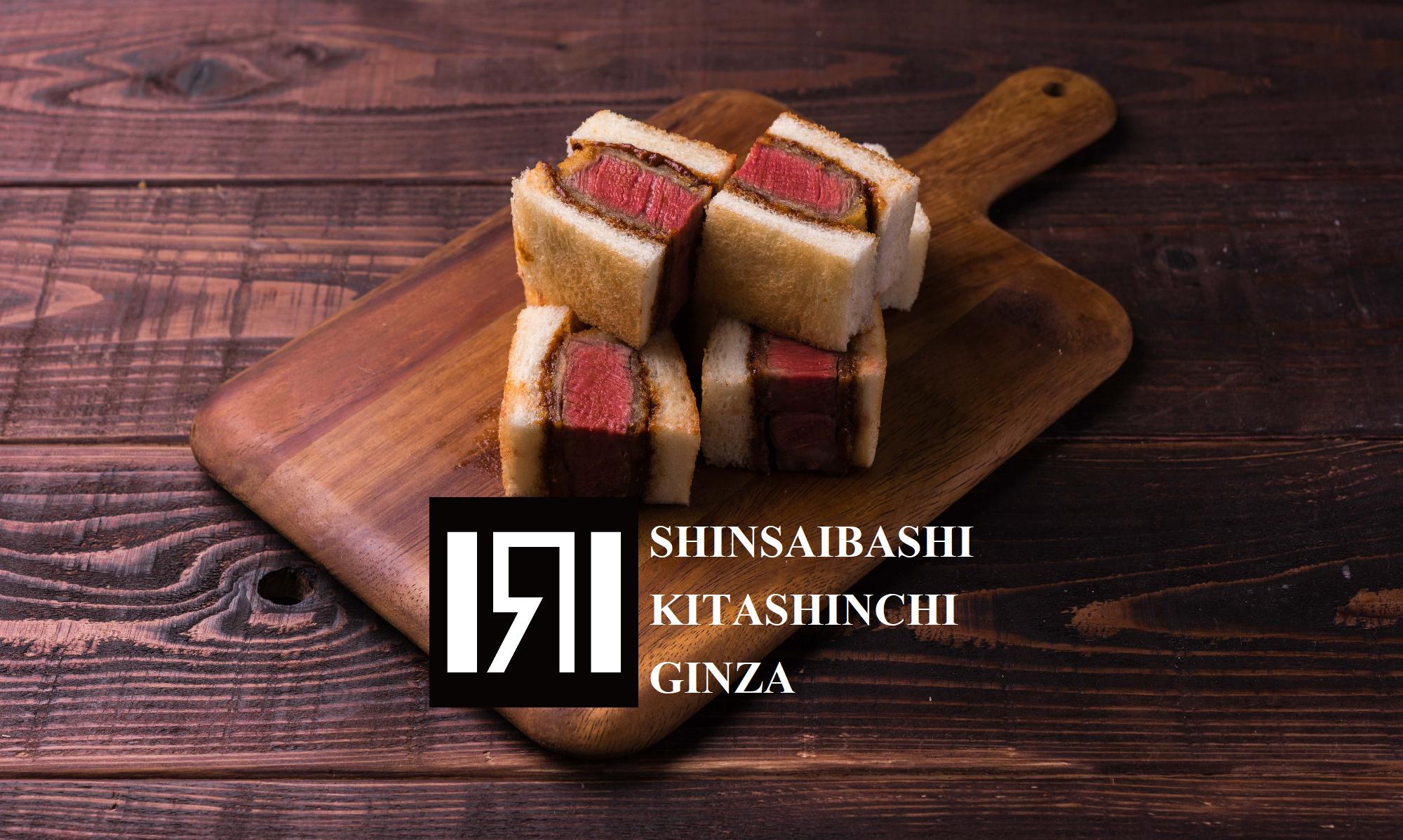 Shinsaibashi Kitashinchi Ginza